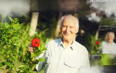 Поклон пред велика душа и учител – Берт Хелингер